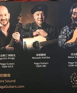 China - Shangai